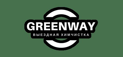 Выездная химчистка Гринвэй-НСК